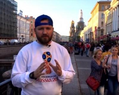 Спецкор «ИНФОРМЕРа» прочувствовал любовь иностранных болельщиков к городам России