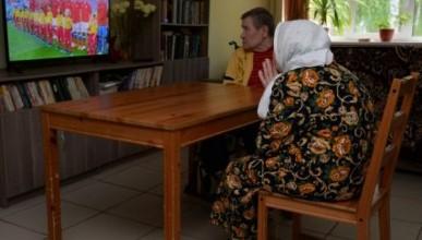 Где болеть за сборную России в Севастополе, если дома скучно