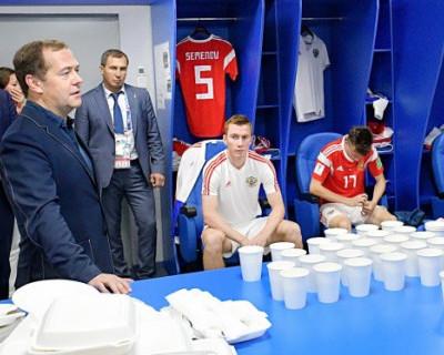 Медведев и другие VIP-зрители матча Россия — Хорватия