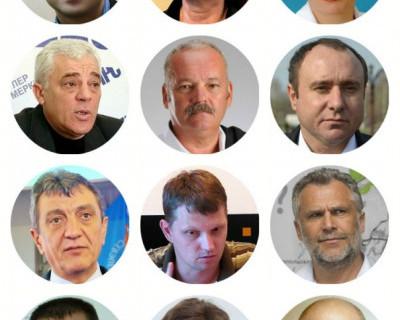Севастопольский гороскоп на 2015 год (люди, лица, судьбы)