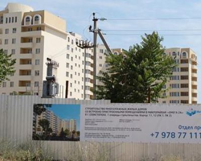 «ИнтерСтрой» достроит проблемные дома дольщиков Севастополя