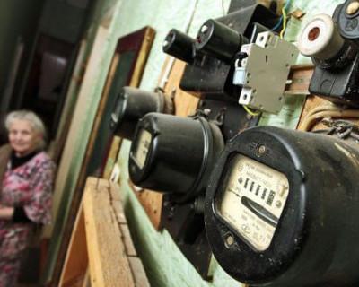 С сегодняшнего дня, 26 декабря, ПАО «ЭК «Севастопольэнерго» прекращает прием платежей за электроэнергию в своих кассах