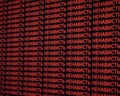 «Это слишком!»: Севастополь «приехал» на FIFA и выбесил украинцев
