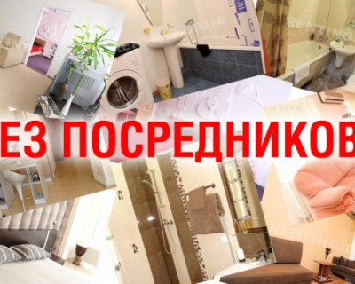 Севастопольцы рассказали, как сдавали свои квартиры, и пришли в ужас!