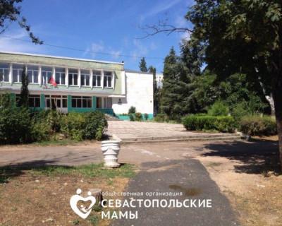 Учебное заведение без ограды