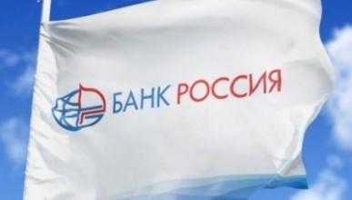 Банк «Россия», подпавший под санкции США, будет вести зарплатный проект Черноморского флота