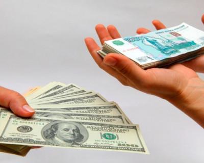 Курсы валют снижаются шестой день подряд. Доллар приближается к...