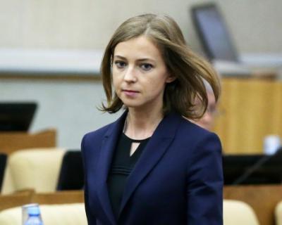 Поклонская приготовила компромат на депутатов Госдумы