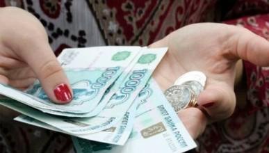 Индексацию пенсий россиянам могут перенести