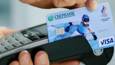 В России увеличилось число тех, кто использует безналичные платежи