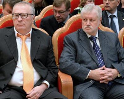 В Государственной Думе РФ придумали как противостоять «Единой России»