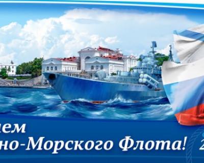 В Севастополе живут и служат целые поколения военных моряков!