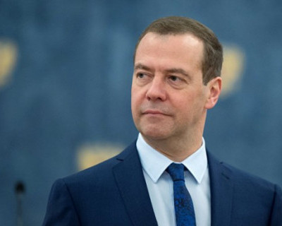 Медведев призвал к дисциплине