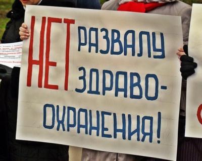 Официальное обращение к прокурору и руководителю «Росздравнадзора»