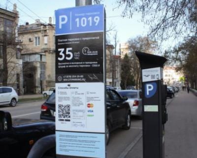 Минтранс рассчитал новые тарифы для платных парковок Севастополя