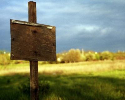 Умереть, посетить нотариуса, стать собственником земли, продать и не получить деньги!