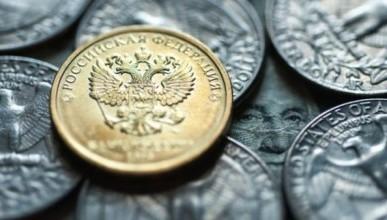 Рубль продолжает «падать»
