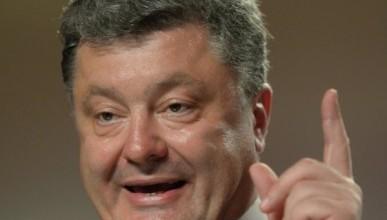 Порошенко забыл гимн Украины