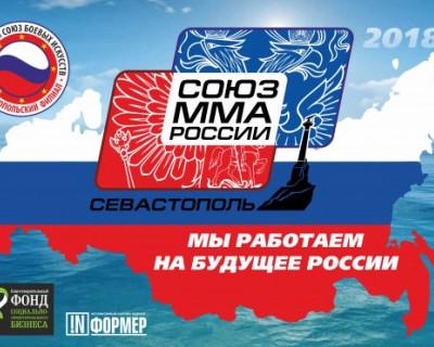 В День российского спорта!