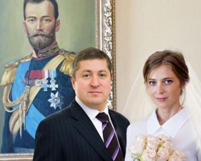За кого Наталья Поклонская вышла замуж в минувшие выходные