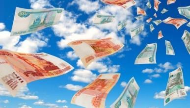 Севастопольцы заплатили 18 миллионов рублей