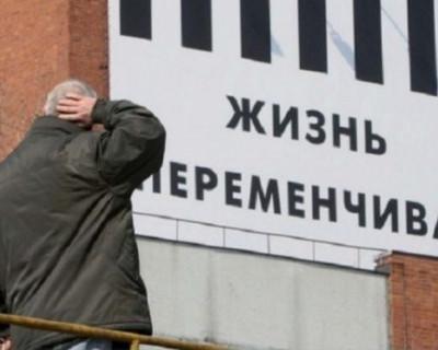 Где от тюрьмы скрываются российские чиновники ?