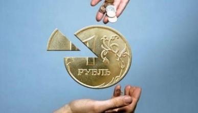 Какие поправки предложат во время обсуждения пенсионной реформы в России