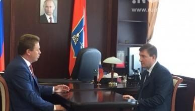 Андрей Турчак и Дмитрий Овсянников займутся поиском компромиссов