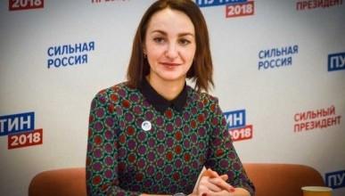 На Украине приговорили доверенное лицо Владимира Путина в Крыму