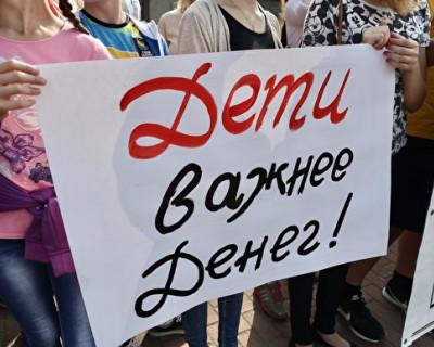 В Севастополе родители грозят властям митингом ради спасения здоровья детей. И он состоится! Кому это надо?!