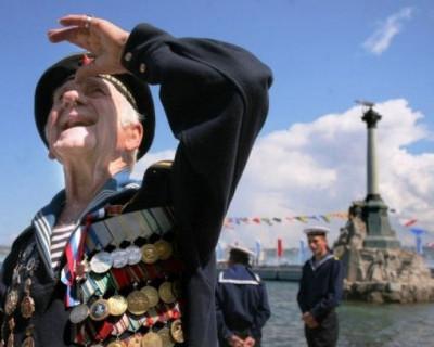 «Севастопольский Дом ветеранов»