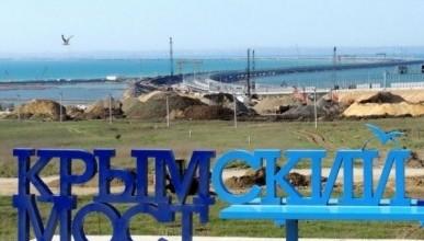Киев становится все более изощренным в информационной войне против Крымского моста (ВИДЕО)