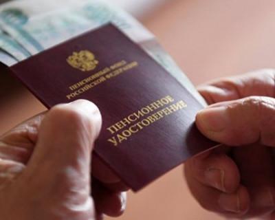 Новые подробности о пенсионной реформе в России