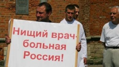 Формы карт севастопольских пациентов напечатаны в «Радянському Закарпатті»