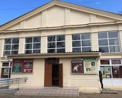 На обновление севастопольского театра юного зрителя выделят 16 млн
