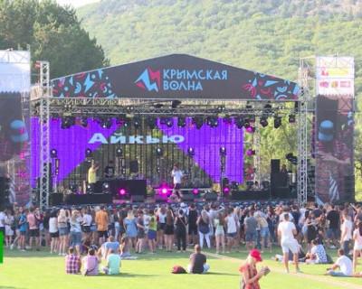В Севастополе прошел самый «безбашенный» фестиваль 2018 года
