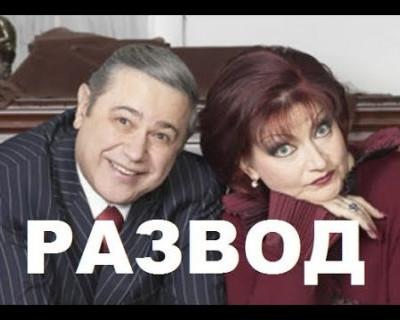 Степаненко передумала разводиться с Петросяном