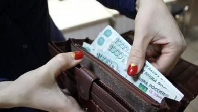 В Севастополе избавляются от просроченных долгов
