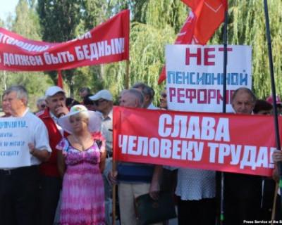 Севастопольские коммунисты готовят митинг против пенсионной реформы