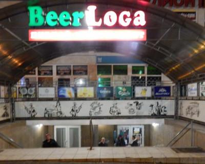 Кто разрешил продажу пива после 23:00 в Севастополе? (фото, видео)