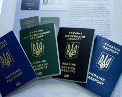 Украинские паспорта депутаты предлагают продавать по 500 000 евро. Дороговато?