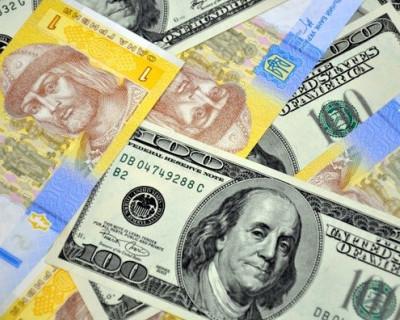 На Украине начался «валютный шок»!