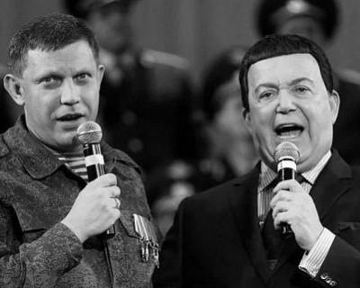 На Украине смеются над смертью Кобзона и Захарченко, зачеркнув портреты крестом