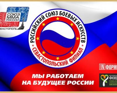 «Севастопольским мамам» помогают сильные и спортивные!
