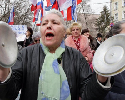 На Украине создают так называемую «титульную нацию»