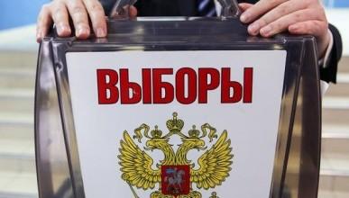 В Госдуму внесли законопроект о переносе дня выборов с сентября на апрель