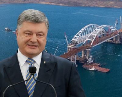 Президент Порошенко принимал участие в строительстве Крымского моста