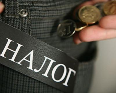 Какой налог должны заплатить севастопольцы до 3 декабря?