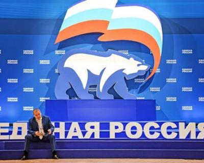 «Единая Россия» НЕ непобедима