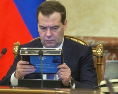 Депутат, собиравшийся бросить ботинок в Дмитрия Медведева, стал мэром
